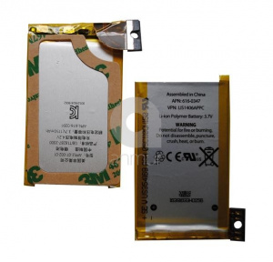 Bateria iPhone 3G 1150mAh